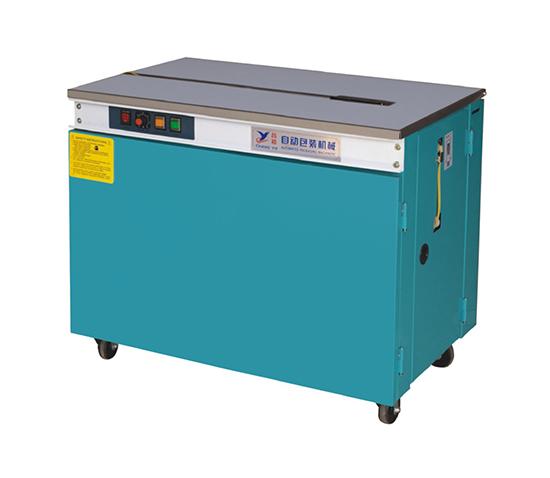 半自动打包机(绿色、高台)CY—H02