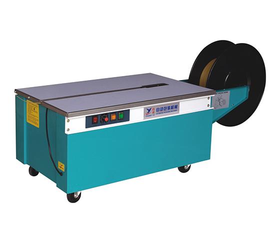 半自动打包机(绿色、低台)CY—H01