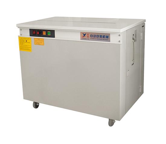 半自动打包机(灰色、高台)CY—H04