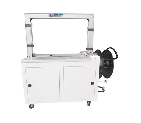 全自动打包机(白色、高台)CY—BL10A