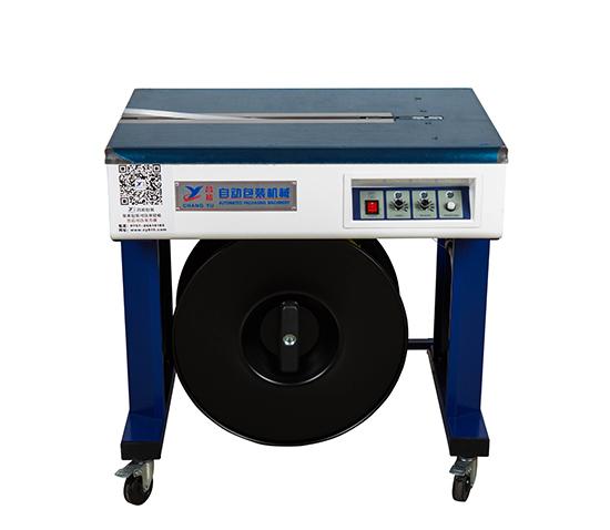 双电机半自动打包机(灰色、高台)CY—H06