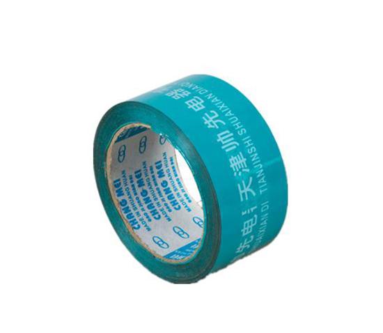印LOGO封口胶(蓝色底白色字)均可根据客户要求订做