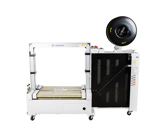 无人化全自动打包机(白色、低台)CY—BH20A