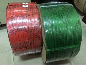 印字打包带(绿底/红底)PP125H115YW60