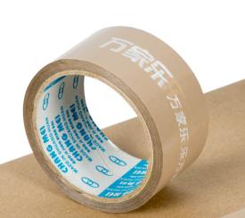 印LOGO封口胶(土黄低白色字)均可根据客户要求订做