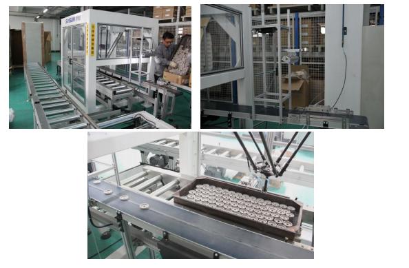 CY-RT04通用型工业机械手