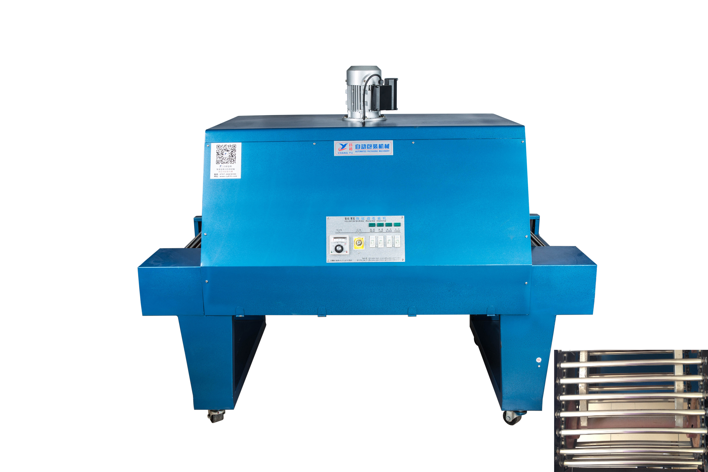 金属远红外线热收缩膜机(杆式)CY—H500