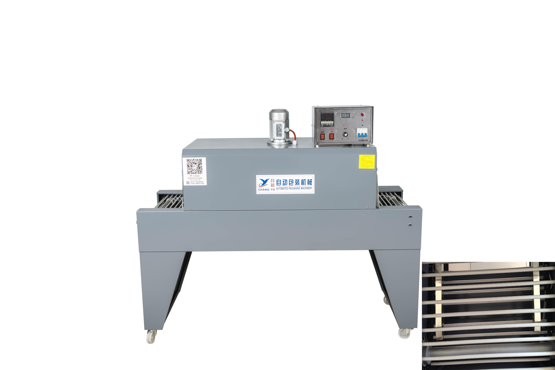 热收缩膜机(杆式)CY—W400