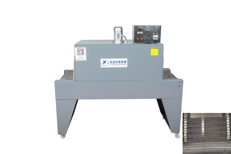 热收缩膜机(网式)CY—W400