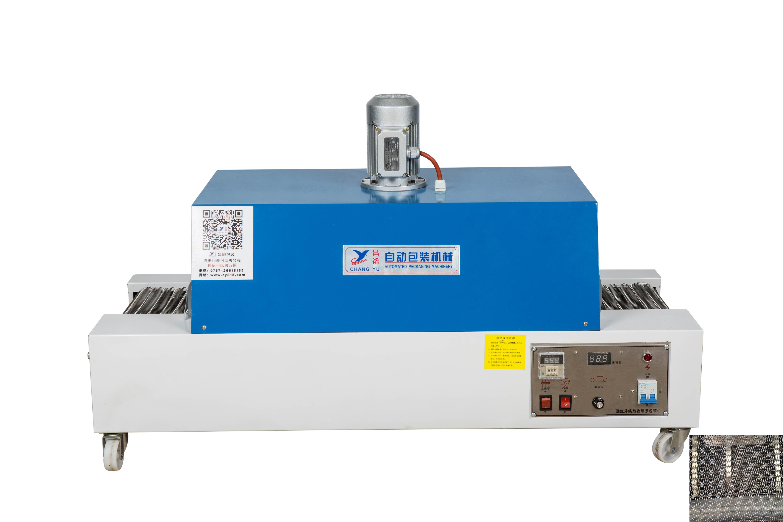 热收缩膜机(网式)CY-W200