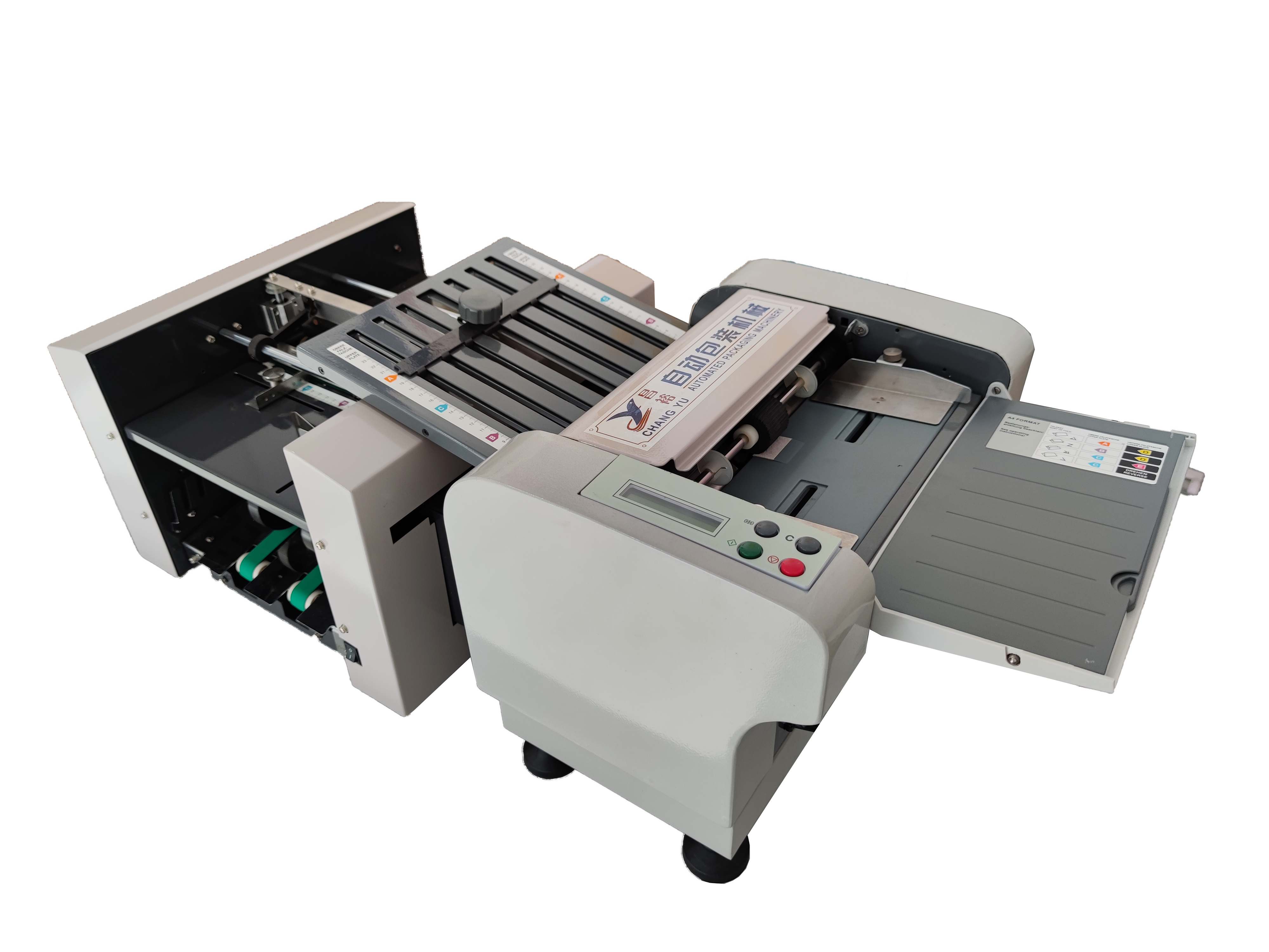 智能自动折纸机